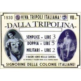 REPLICA STAMPA VINTAGE CASE DI TOLLERANZA TRIPOLINA