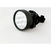 LAMPADA FRONTALE A 7 LED